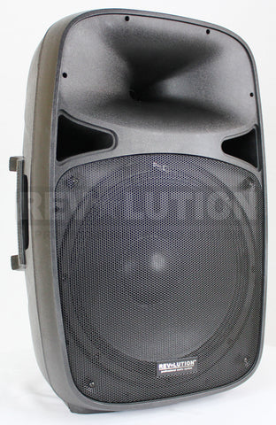 "BAF-20116 RV-B15U 15"" Powered P.A. Speakers - KobeUSA"