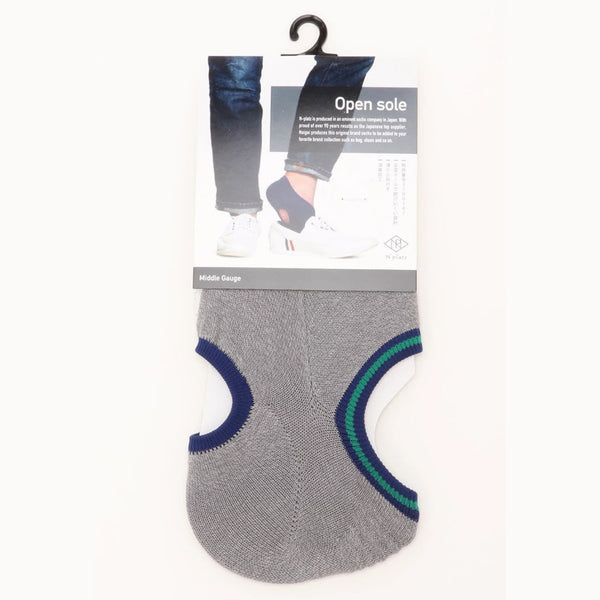 Open Sole Socks | Grey with Blue Trim - CHERRYSTONE