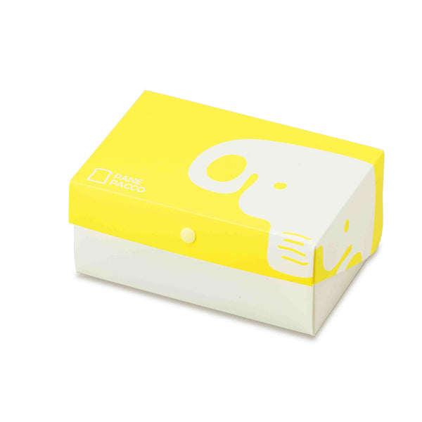 Reusable Foldable Sandwich Box | Yellow Elephant - CHERRYSTONE