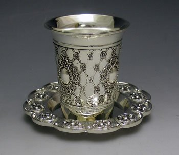 Kiddush Cup with Matching Tray