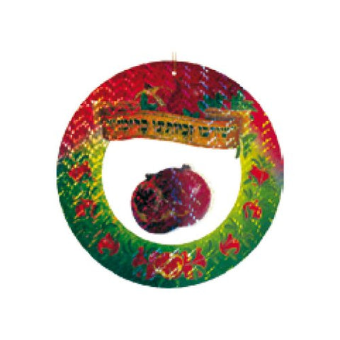 Holographic Disc with Pomegranates Sukkah Decoration / 2 Pack