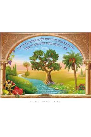 Beautiful and Bright Laminated Sukkah Poster