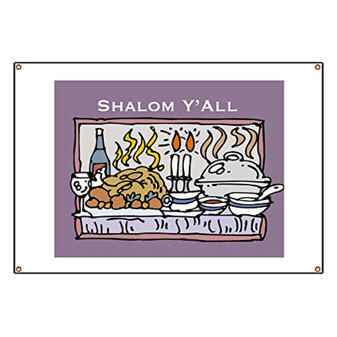 Shalom Y'all Vinyl Welcome Banner