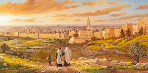 Jerusalem Full Panorama Poster