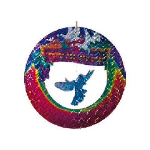 Holographic Disc with Doves Sukkah Decoration / 2 Pack
