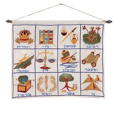 The Twelve Tribes (Hebrew) Embroidered Wall Hanging