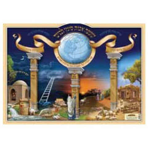 Three Pillars Laminated Sukkah Poster