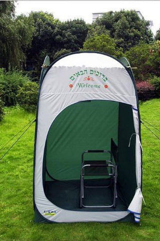 Fold N' Go Sukkah is a perfect travel sized green and white Sukkah.