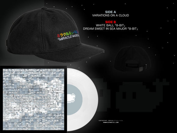 "Miracle Musical - Variations on a Cloud"" White Vinyl 7"" Single 45rpm & Limited Edition Embroidered Wool Hat"