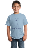 Youth Light Blue I Love my Akita - Akita Dog Breed Owner Parent Lover Cute Fun T-shirt