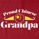Proud Chinese Grandpa | China Pride Red Art Preview