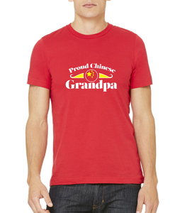 Standard Red Proud Chinese Grandpa - China Pride Heritage Chinese Grandpa T-shirt