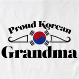 Proud Korean Grandma | Korea Pride White art preview
