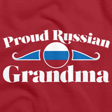 Proud Russian Grandma | Russia Pride Red Art Preview