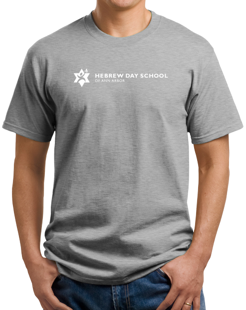 Unisex Grey Hebrew Day School White Logo T-shirt