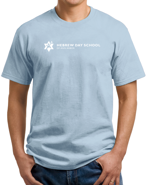 Unisex Light Blue Hebrew Day School White Logo T-shirt