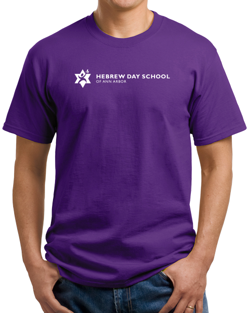 Unisex Purple Hebrew Day School White Logo T-shirt