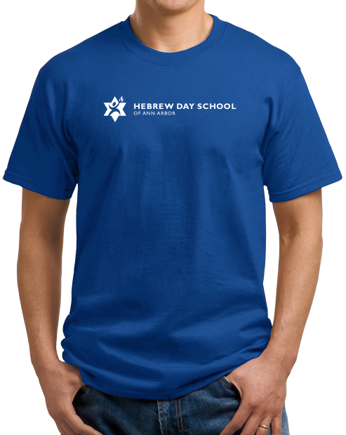 Unisex Royal Hebrew Day School White Logo T-shirt