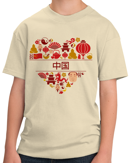 Youth Natural China Love [Characters] - Chinese Pride Culture Characters Cute T-shirt