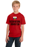 Youth Red Russian National Drinking Team - Russia Soccer Football Fan T-shirt