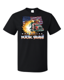 Standard Black America Fuck Yeah! - Merica Patriotism Funny Merica 4th of July T-shirt