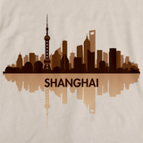 Skyline of Shanghai, China Natural art preview
