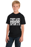 Youth Black Chicago Sports - Generic Funny Sports Fan T-shirt