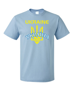 Standard Light Blue UNWLA Emblem Short Sleeve T-shirt
