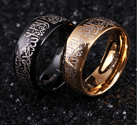 Muslim Allah Gold / Black Ring