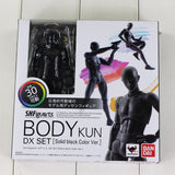 Body-Kun / Body-Chan Manga Artists Ultimate Drawing Tool