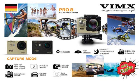 VIMX PRO 8 ACTION CAMERA