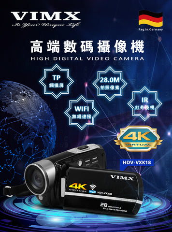 VIMX HDV-VXK18 DIGITAL VIDEO CAMERA