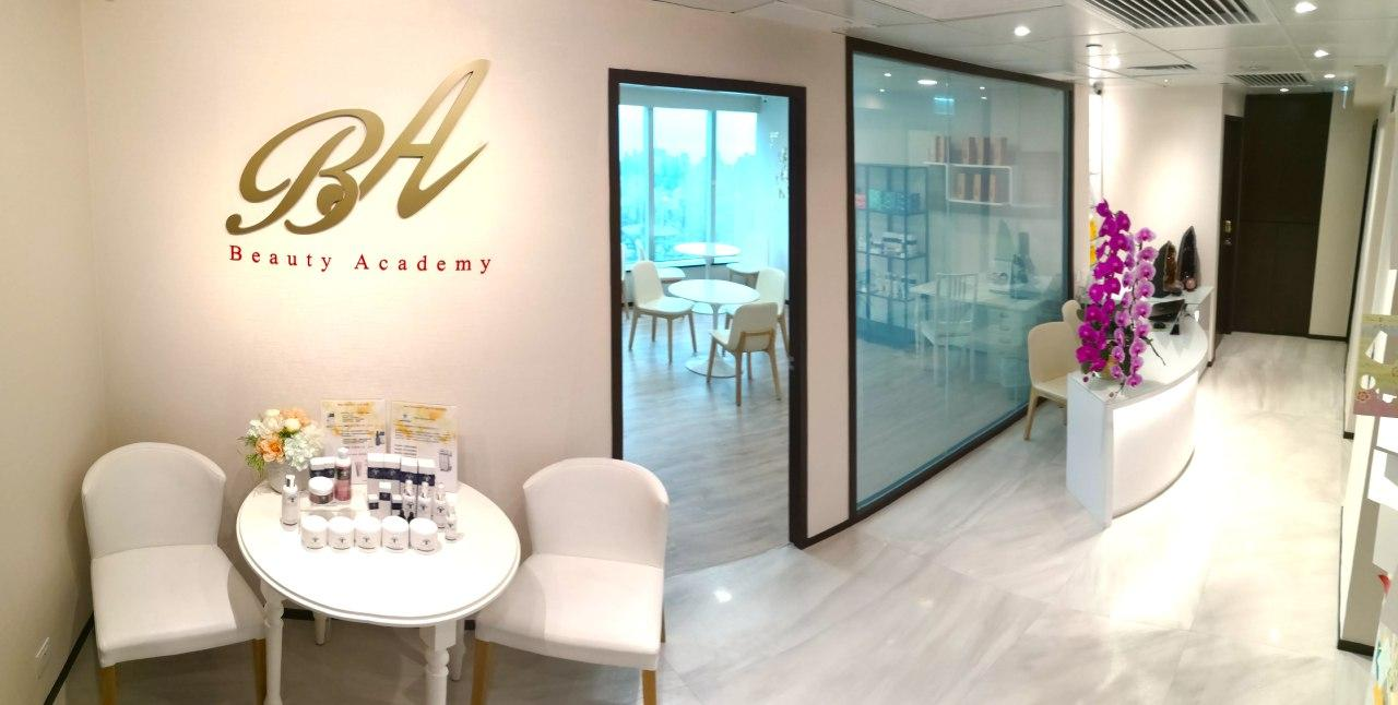 Beauty Academy HK Shop Front: Healthy glow from within.
