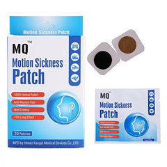 Cruise MQ® Motion Sickness Patch Box Set