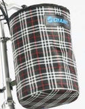 Sterner Portable Front Basket - FREE SHIPPING in the USA