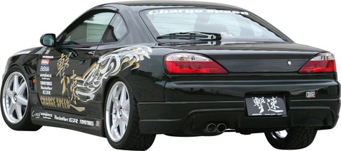 Nissan S15 Chargespeed Paraurti posteriore