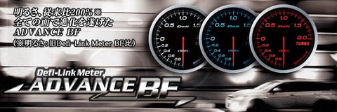 ADV BF MANOMETRO TURBO SET BL