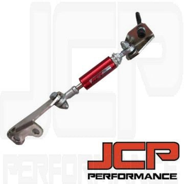 Nissan 200sx S13/S14 89/- 2dr Coupe Engine damper