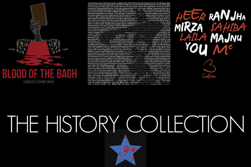 History Collection