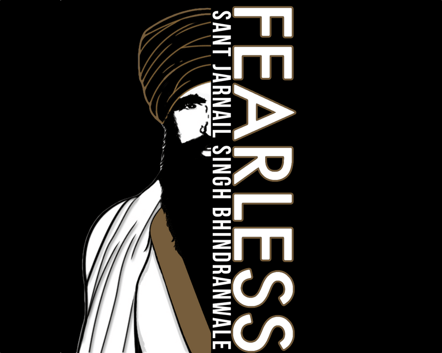 Fearless - B-Coalition Clothing Company