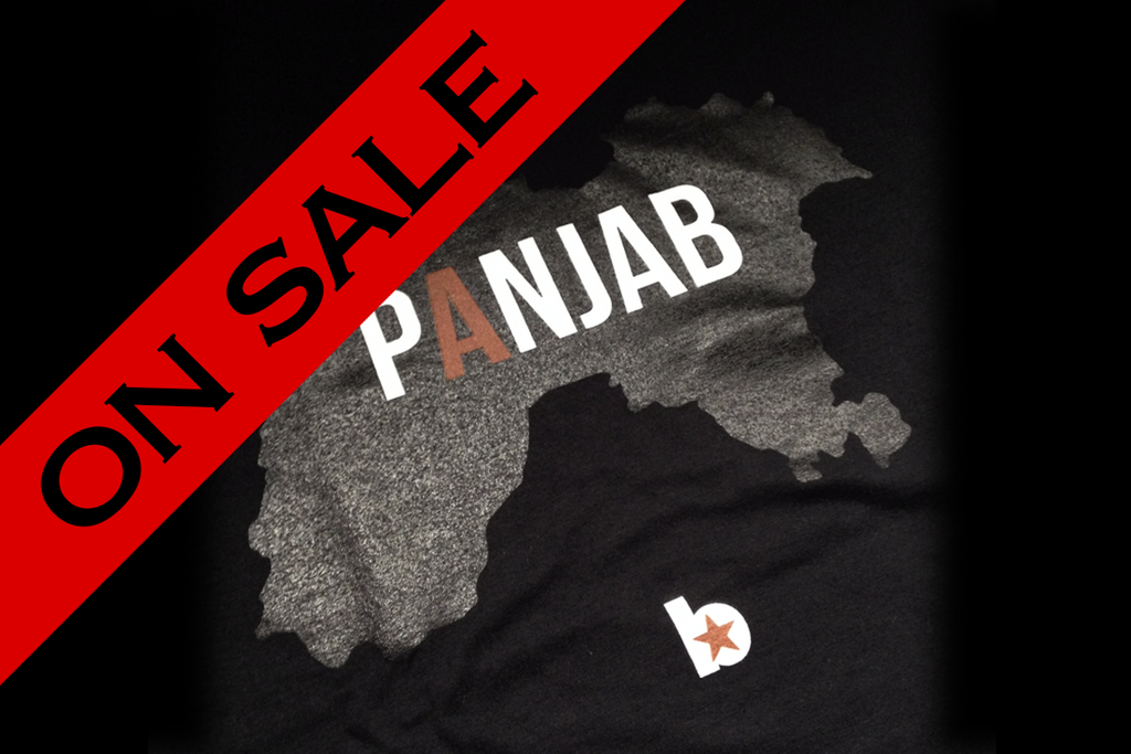 PANJAB CLASSIC (T-Shirts/Crewnecks) - B-Coalition Clothing Company