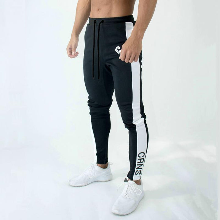 Men's Casual Skinny Sweatpants