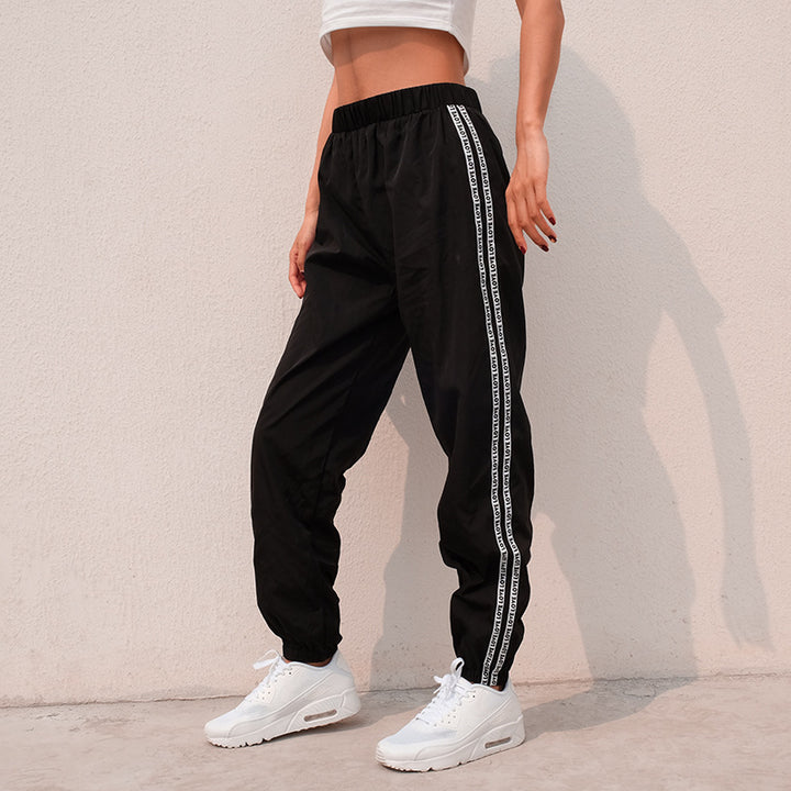 "Women's High-Waist Loose Polyester ""Love"" Joggers"