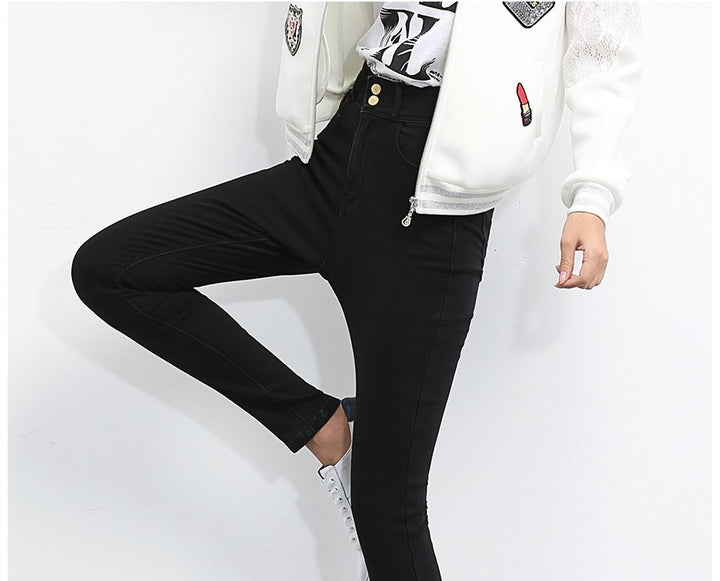 Women's Autumn High Waist Stretch Slim Jeans