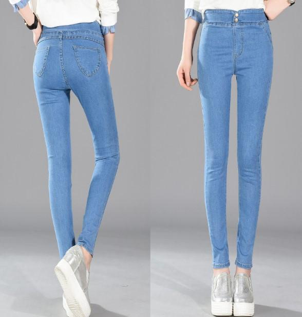 Women's High Waist Casual Slim Denim Pants
