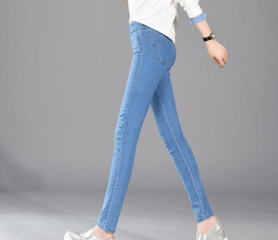Women's High Waist Casual Slim Denim Pants - Zorket