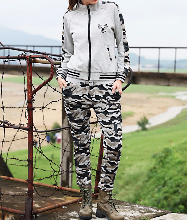 Women's Casual Camouflage Pants - Zorket