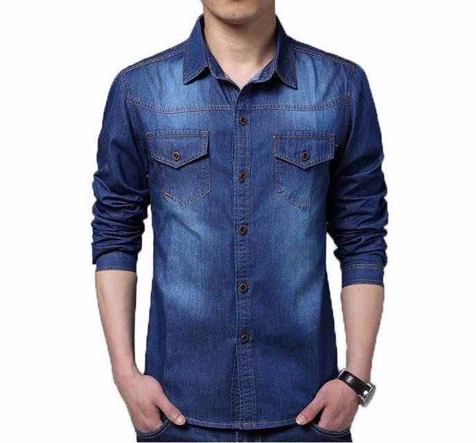 Men's Cotton Long Sleeve Slim Fit Shirt