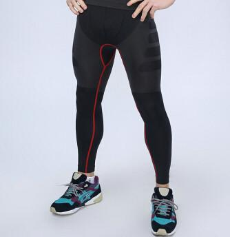 Men's Compression Breathable Track Pants