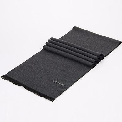 Casual Long Solid Color Scarf For Men